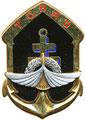 Маршевый полк в Чаде, противотанковая рота. ЦЕНА 500 руб.