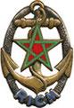 Бронетанковый полк МП. Один из самых титулованных во фр. армии. ЦЕНА 480 руб.