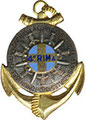 4-ый полк МП. ЦЕНА 450 руб.