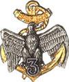 3-ий полк МП. ЦЕНА 490 руб.