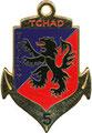5-я рота маршевого полка в Чаде. ФРАЧНЫЙ. ЦЕНА 400 руб.