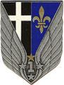 1-ый полк боевых вертолётов. ЦЕНА 480 руб.