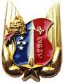 2-ой полк армейской авиации. ЦЕНА 500 руб.