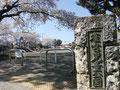 雀宮児童公園