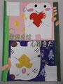 優秀賞「歯みがきは 心磨きだ」粟野中学校3年 平野 多香美