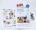 メイクマン「file」vol.53 2014年夏発行