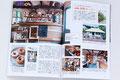 「カフェスイーツ」vol.161 沖縄店舗撮影 2014年8月発行(株)柴田書店