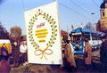 Foto: Archiv WVV, Eröffnung der neuen Straba-Linie 5 am 30.11.89