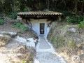 Agios Stylianos cave church.