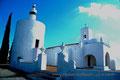 Igreja de Nª Srª de Guadalupe - Serpa