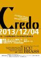 第23回(2013冬)