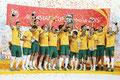 2015 Asian Cup Final @ Stadium Australia