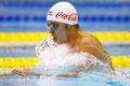2008 Kosuke Kitajima @ Tatsumi International Swimming Pool