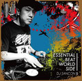 DJ SANCON - ESSENTIAL BEAT WORLD SIDE