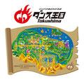 インターネット博覧会 徳島パビリオン ダンス王国