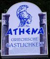 """Griechische Restaurant """"ATHENA"""""""