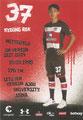 Kyoung Rok Choi; Rückseite Autogrammkarte: Saison 2017/18 (2. Bundesliga)