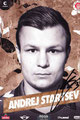 Ich suche folgende Autogrammkarte mit Orginalunterschrift: : Andrej Startesev: Variante 2: Vorderseite: congstar Werbung oben links; Saison 2014/15; Siehe Bild