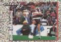 Glitzer Sticker 393: Oliver Schweißing; Fußball' 97; Panini Bilderdienst, Nettetal, Kaldenkirchen