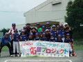 笹尾西小学校