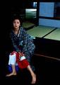 Yumi Aso