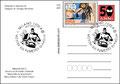 Cartolina FDK 220 retro - Milanofil 2012 - Annullo Filatelico Diabolik