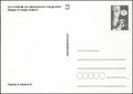 Retro Cartolina Diabolik FDK 227