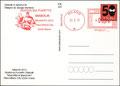 Cartolina FDK 220 retro - Milanofil 2012 Specimen retro
