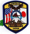 Yokota AB Fire Protection
