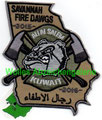 Ali Al Salem AB Kuwait, Savannah Fire Dawgs 2015/2016