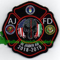 Al Jaber Air Base FD