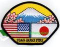 USAG Japan Fire