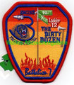 "Engine 3 Ladder 12 Battalion 7 ""The Dirty Dozen"""