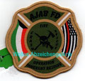 Al Jaber Air Base OIF CFR