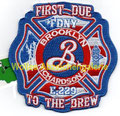 "Engine 229 ""First Due To The Brew"""