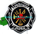 Misawa Air Force Base Fire Dept. Japan