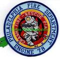 Philadelphia Int'l Airport Engine 78 CFR