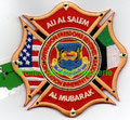 Ali Al Salem / Al Mubarak Air Base FD