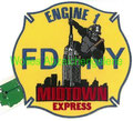 FDNY Engine 1 Midtown Express