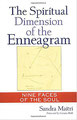Sandra Maitri: The Spiritual Dimension of the Enneagram