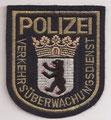 1984 - 1995