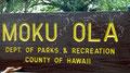 ハワイ島ヒロのモクオラ