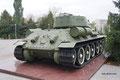 Жаль, что почти не сохранилось у нас Т-34-76, которые вынесли гораздо больше тяжестей боевых действий