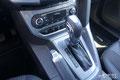 Автоматическая коробка передач Ford PowerShift, 6-ступенчатая, с возможностью самостоятельно переключать передачи кнопкой на рычаге