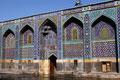 eine Aussenmauer des Mausoleums