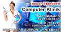 Computer Klinik - Support - Internet? Computer Klink in Dietikon!