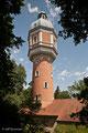 Neu-Ulmer Wasserturm
