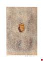 ohne Titel, 2008, 45x32 cm, Mischtechnik auf Papier [ID 20080011 2008-11_DSC_0538] - VERKAUFT