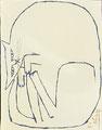 《hakoneko》✔ キャンバスにアクリル絵の具、インク 227mm×158mm/2015