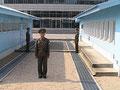 国連が監視する板門店